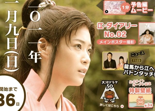 NHK官網圖像